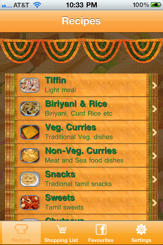 Tamil Kitchen iPhone App Screen2
